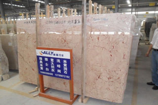 Turkish Marble, in China